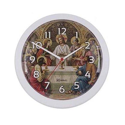 Relógio de Parede Herweg Santa Ceia